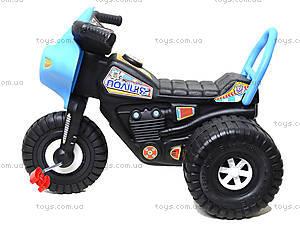 Трехколесный велосипед «Трицикл», 4142, детский