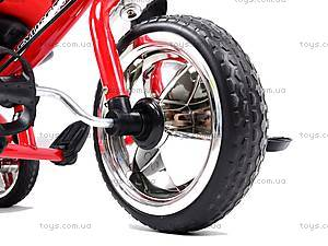 Трехколёсный велосипед для детей, красный, XG18919-T12-3, отзывы