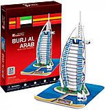 Трехмерная головоломка-конструктор Отель Бурж Эль Араб (Дубаи), C065h-2