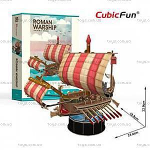 Трехмерная головоломка-конструктор «Римский Боевой корабль», T4032h