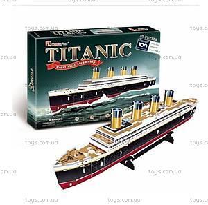 Трехмерная головоломка-конструктор «Титаник», T4012h