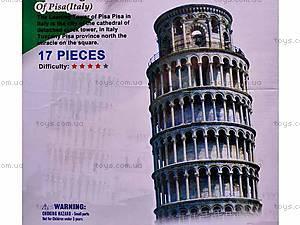 Трехмерный пазл «Пизанская башня», 1001R, цена