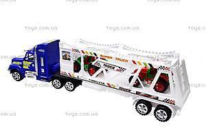 Трейлер инерционный с тракторами, 780-23, купить