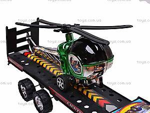 Трейлер инерционный с вертолетом, 2010-14, купить