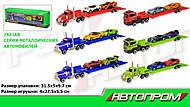Трейлер метал-пластик «Автопром» с машинками, 7841AB, тойс