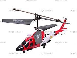 Трейлер с  вертолетом на радиоуправлении, P700A, цена