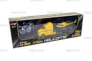 Трейлер с  вертолетом, на управлении, P700A/P701A/P, купить