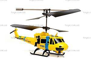 Трейлер с  вертолетом, на управлении, P700A/P701A/P, цена