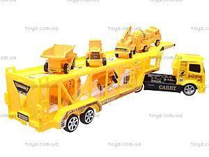 Трейлер со строительными машинами, MS8822-2, купить