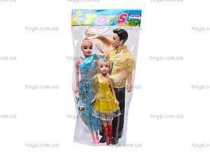 Три куколки, 3368, отзывы