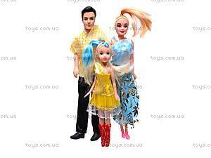 Три куколки, 3368