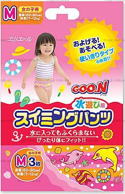 Трусики-подгузники для плавания Goo.N, для девочек, 753643