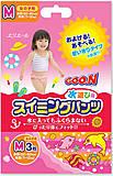 Трусики-подгузники для плавания Goo.N, для девочек, 753643, доставка