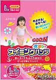 Трусики-подгузники для девочек, 9-14 кг, 753645, набор