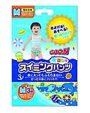 Подгузники-трусики для мальчиков Goo.N, 7-12 кг, 753642, іграшки