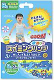 Трусики-подгузники для плавания Goo.N для мальчиков, 753646, игрушки