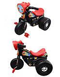 Трехколесный велосипед для детей «Трицикл», 4135, отзывы