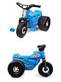 Велосипед детский Трицикл Технок , 4128, фото