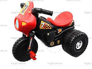 Детский трехколесный велосипед «Трицикл», 4159, игрушки