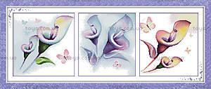 Триптих «Разноцветные цветы» для вышивки, H191