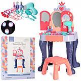 Трюмо для девочек (стульчик, волшебная палочка с музыкой, аксессуары), 661-132, отзывы