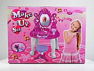 Трюмо для девочки, 383-026В, купить