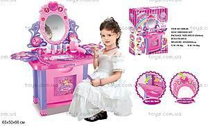 Трюмо для девочки, с аксессуарами, 008-60, купить