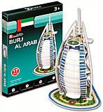 Трехмерная модель-головоломка «Бурдж-эль-Араб» серия мини, S3007h, отзывы
