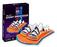 Трехмерный конструктор головоломка «Сиднейский Оперный Театр», C067h, фото