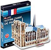 Трехмерный конструктор-головоломка «Собор Парижской Богоматери» серия мини, S3012h, фото