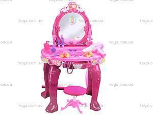 Туалетный столик детский, LM669-013, купить