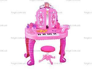 Туалетный столик детский музыкальный, LM669-015A, отзывы