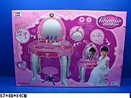 Туалетный столик «Гламур», 008-25, купить