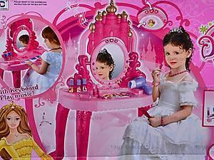 Туалетный столик «Мечта», 008-38, купить