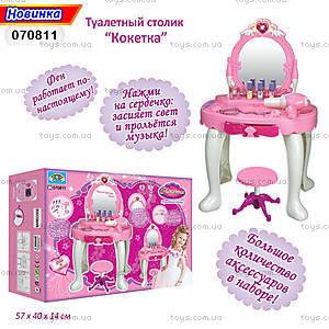 Туалетный столик с аксессуарами, 070811