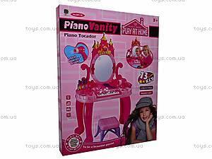 Туалетный столик с пианино, 661-36, купить