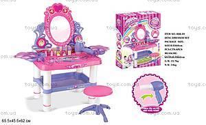 Туалетный столик с зеркалом, 008-59