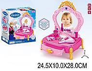 Туалетный столик для девочки «Холодное сердце», 80852-1, купить