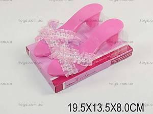 Туфли для маленькой принцессы, 9602-1D