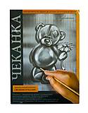 Творческая картина «Мишка и цветочек», ЧК-01-01, фото