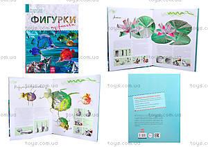 Творческая мастерская для детей «Фигурки из фольги», Р20033Р