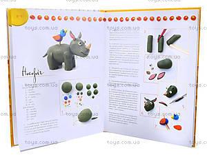 Творческая мастерская для детей «Зоопарк из пластилина», Р20036У, купить