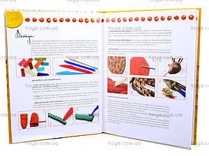 Творческая мастерская для детей «Зоопарк из пластилина», Р20036У, отзывы