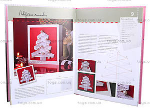 Творческая мастерская «Открытки к празднику», Р19845У, цена