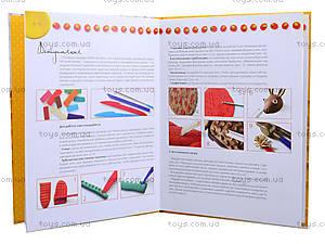 Творческая мастерская «Зоопарк из пластилина», Р132005РР20036Р, отзывы