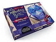Творческая шкатулка серии «EMBROIDERY BOX», EMB-01-02, отзывы