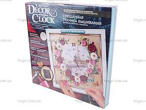 Творческий набор «Часы Decor Clock», , фото