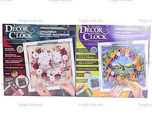 Творческий набор «Часы Decor Clock»,