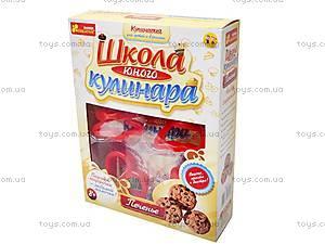Творческий набор «Школа юного кулинара. Печенье», 9820, toys.com.ua