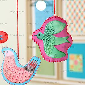 Творческий набор «Шнуровки-птички», DJ08945, отзывы